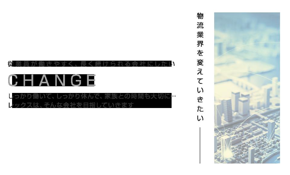 21company_block10_image01